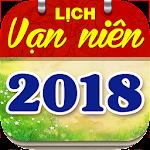 Lich Van Nien 2018 - Lich Van su & Lich Am Icon
