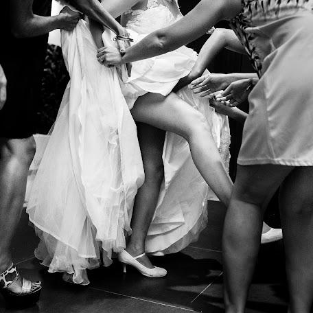 Fotógrafo de bodas Carolina Hormaeche (carohormaeche). Foto del 01.11.2017