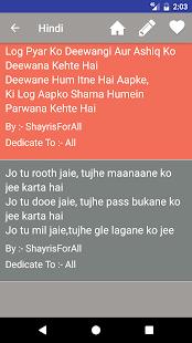 Shayari For All - náhled
