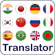 All Language Translator - Translate All Languages for PC-Windows 7,8,10 and Mac