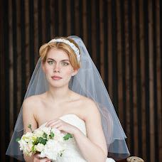 Wedding photographer Dmitriy Samoylis (SAMfoto). Photo of 23.05.2015