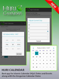 Hijri Calendar With Widget- screenshot thumbnail