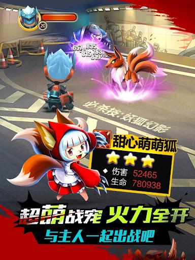 勇者战纪-Q萌3D动作手游 for PC