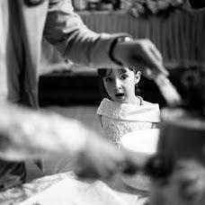 Wedding photographer Irina Popova (misterpopo4ka). Photo of 19.07.2017