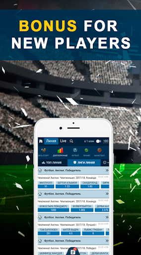 Download 1xbet betting APK Full | ApksFULL com