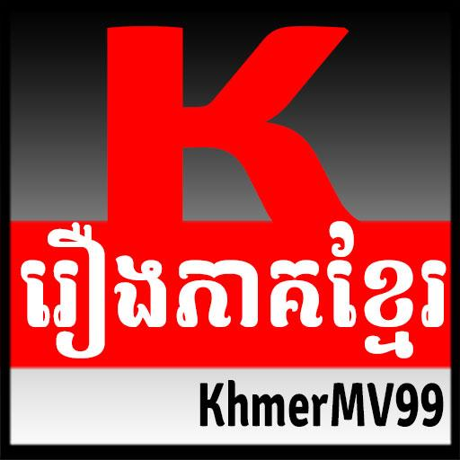 Download APK Khmer Movies and Drama app 1 3 App For Android