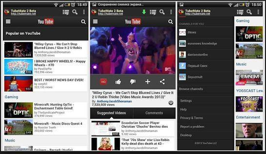 Tubemate youtube downloader for android jelly bean