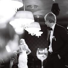 Wedding photographer Aleksandr Revenko (Aras-Photo). Photo of 16.05.2013
