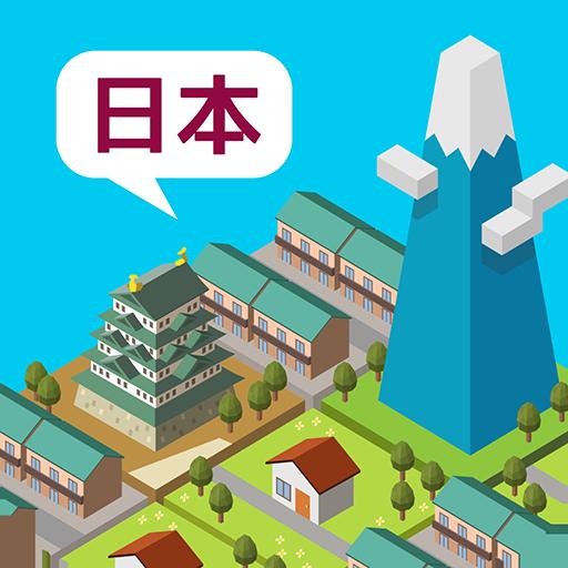 策略App|日本ツクール LOGO-3C達人阿輝的APP