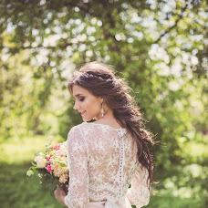 Wedding photographer Evgeniya Razzhivina (evraphoto). Photo of 26.09.2017