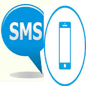 Sms Remote Lock Phone