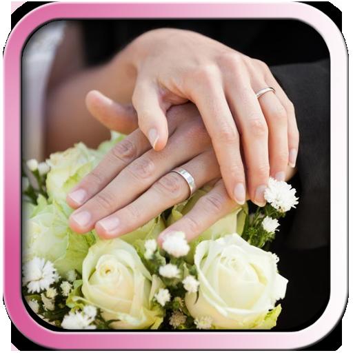 ارقام مطلقات للزواج