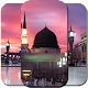 Islamic Wallpapers APK