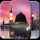 Islamic Wallpapers (app)