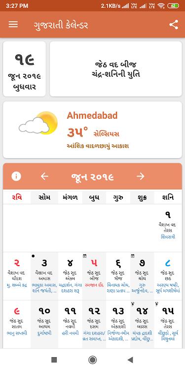 sito di incontri Gujarat