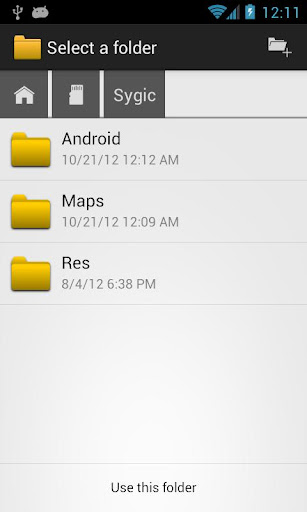 OI File Manager screenshot 4