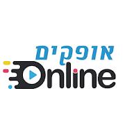 אופקים אונליין - OFAKIM ONLINE