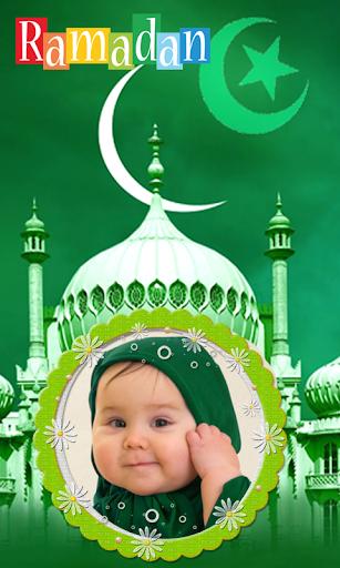 Bakrid 2018 Eid Mubarak Photo Frames New screenshot 1