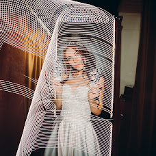 Wedding photographer Tatyana Karimova (Katari). Photo of 09.02.2018