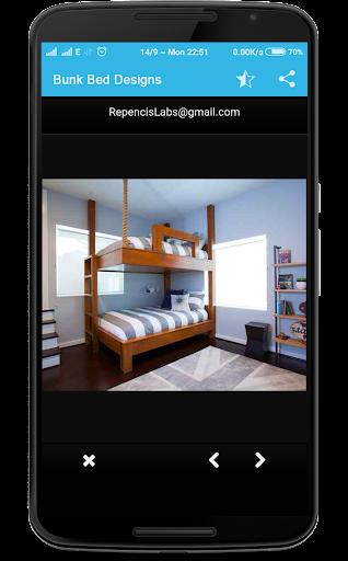 雙層床的設計