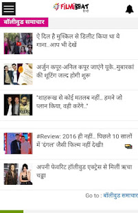 App Hindi News Paper APK for Windows Phone