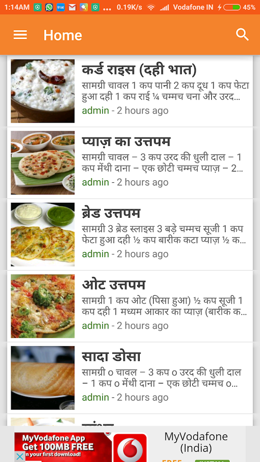 South indian recipes in hindi android apps on google play south indian recipes in hindi screenshot forumfinder