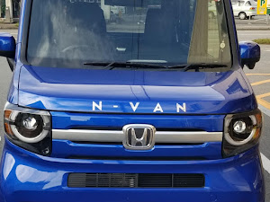 その他  N-VAN JJ2 4WD ターボ 令和元年式のカスタム事例画像 小太郎さんの2020年02月25日22:18の投稿