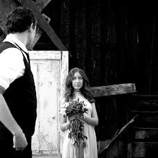 Wedding photographer Margarita Grakun (Marg0). Photo of 30.11.2015