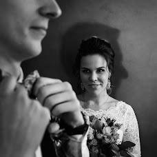 Wedding photographer Vladislav Kurochkin (Vladislavkur). Photo of 28.01.2017