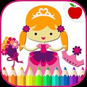 Princess Kids Coloring Book