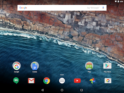 Google Now Launcher Screenshot