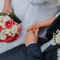 Wedding photographer Ilona Maulis (maulisilona). Photo of 09.06.2018
