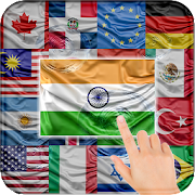 My Country Flag Live Wallpaper APK