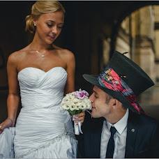 Vestuvių fotografas Sergey Nikitin (medsen). Nuotrauka 12.12.2012