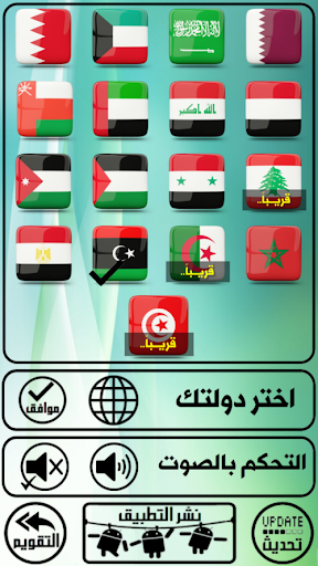 التقويم العربي الإسلامي 2015
