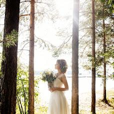 Wedding photographer Beata Malasay (Beata). Photo of 28.09.2017