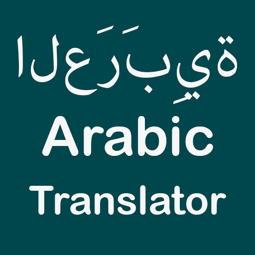 Arabic Hindi English Translator - Apps on Google Play