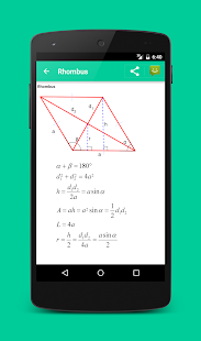 All Math formula 3