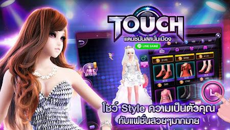 LINE Touch 1.0.19 screenshot 632555