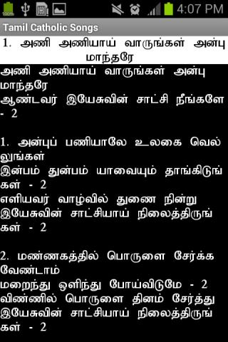 Roman catholic prayers in tamil free download