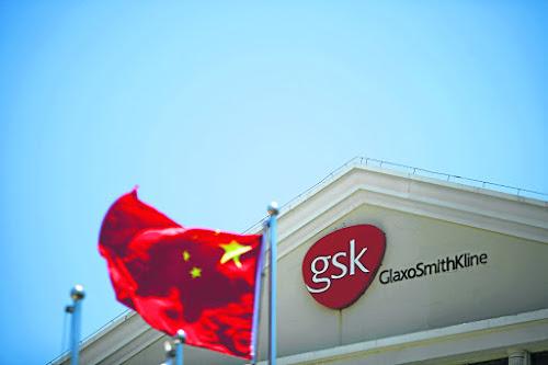 Drug maker GSK to split after folding in Pfizer consumer unit