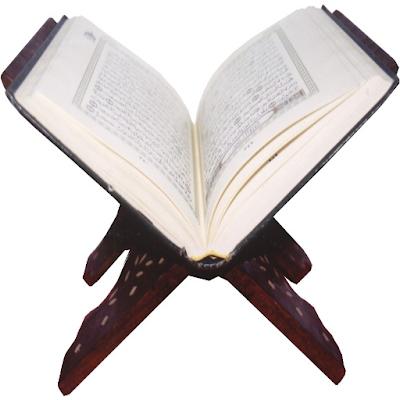 Islamic Quranic Urdu Duas