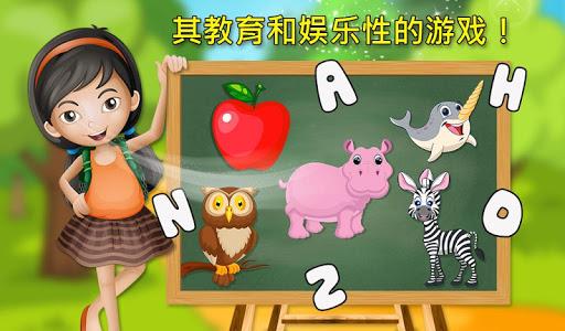 玩免費教育APP|下載教育學習為孩子 app不用錢|硬是要APP