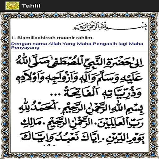 Download Surat Yasin Dan Tahlil Google Play Softwares