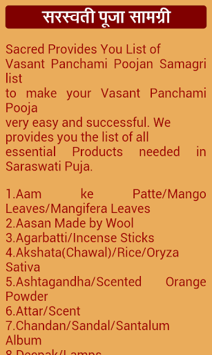 Download Saraswati Mantra+ Google Play softwares - aA7PQWCC165u
