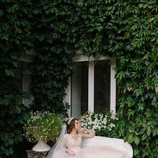 Wedding photographer Artem Miloserdov (Miloserdovart). Photo of 21.01.2018