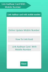 Link Aadhar Card with Mobile Number Guide - náhled