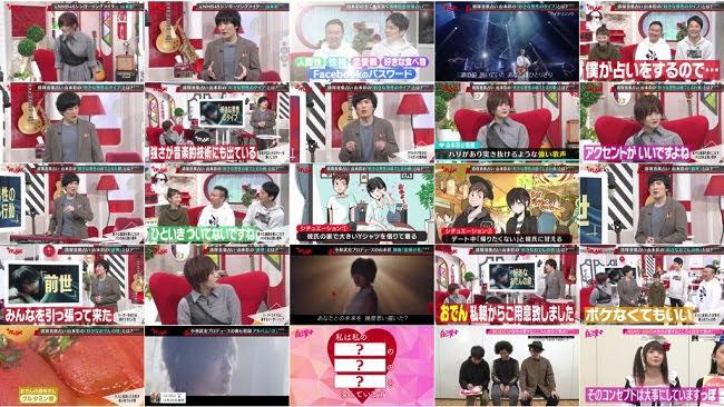 191209 (720p+1080i) +music (山本彩 NMB48)