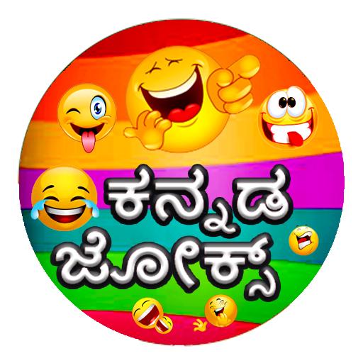 Kannada Jokes file APK for Gaming PC/PS3/PS4 Smart TV