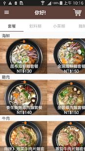 吉兆麵食 - náhled